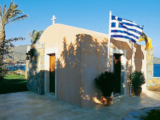 Private Chapel Of Agios Titos